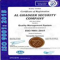 Al Ghadeer Security Company